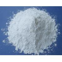 Kaolin Powder Manufactures