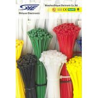 Buy cheap Nylon cable ties Nylon cable tie product