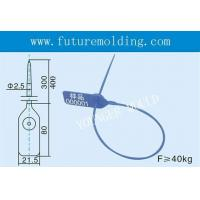 Buy cheap Cable Ties Mould from wholesalers