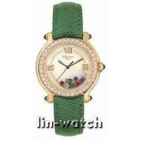 Buy quality Chopard Happy Sport Diamond And Gemstone 18kt Yellow Gold Green Ladies Watch 27/6177-22 at wholesale prices