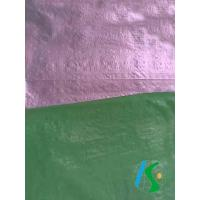 Buy quality tarpaulin Product awning canvas at wholesale prices