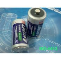 Buy quality C size  dry battery &amp; primary battery at wholesale prices
