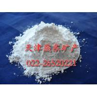 High white ultra-fine kaolin Manufactures