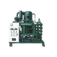 Buy cheap Used cooking oil filtration system product