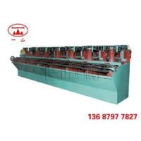 Buy cheap XJK Mineral Flotation Machine from wholesalers