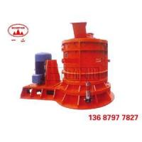 Buy cheap Vertical Crusher product