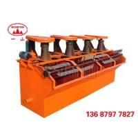 Buy cheap SF series flotation machine from wholesalers
