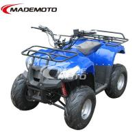 Buy cheap Best Christmas Gift for Kids, CE Approved 500W Electric Quads Bike ATV product