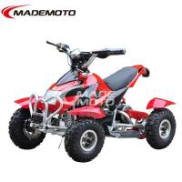 Best Christmas Gift for Kids, CE Approved 500W Electric Quads Bike (ATV) Manufactures
