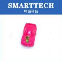 Buy cheap Pink Color Baby Plastic Car Toy Mould product