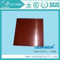 Electric Insulation Material Polyimide Film Manufactures