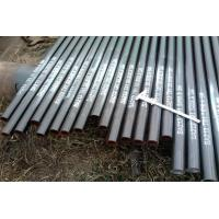 Buy cheap Drill pipe ASTM A213 Boiler Tube product