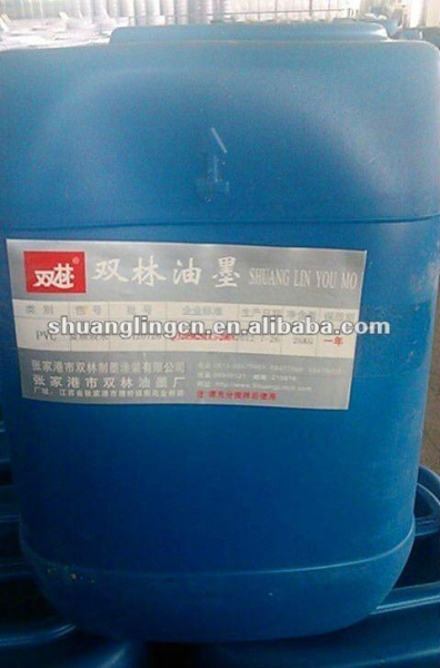 Quality No benzene ink environmental protection 007 for sale