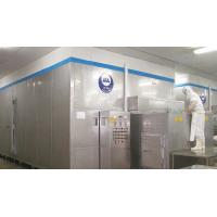 Buy cheap Fluidized Tunnel Freezer product