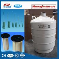 Buy cheap CE Certified Liquid Nitrogen Container/Tank, Storage Or Transport product