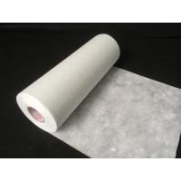 Buy cheap Cotton tear fusible interlining product