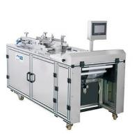 Buy cheap Packing Machine Product ID:ALS150104 product