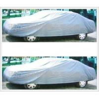 Buy cheap Silver coating car cover fabric product