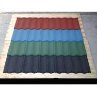 Building Material Colorful Stone Coated Metal Roof Tile,solar Roof Panel,metal Roofing Tile Sheet