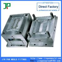 China High quality plastic mould base, mould base supplier on sale