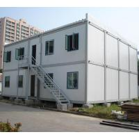 Buy cheap Normal Container house HY009 product