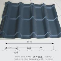 Buy cheap Color Steel Antique Glazed Roof Tile YX35-260-1040 product