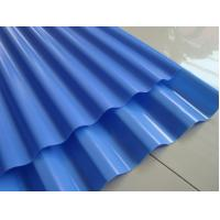 Buy cheap PVC Roof Tile (HY105) product