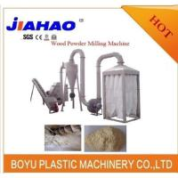 Buy cheap Wood Powder making Machine Admin Edit from wholesalers