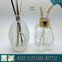 China 150ML Egg-Shaped reed diffuser glass bottle on sale