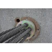 Buy cheap Cementitions Grout YH Cable Grout from wholesalers