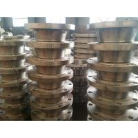 Buy cheap Flange14 from wholesalers