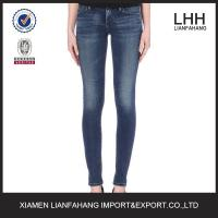 Buy cheap Europe style plain skinny jeans for women product