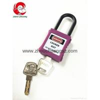 Buy cheap ZC-G11 Purple Hot Sale Xenoy Safety Padlock Hight Quality Products Padlock product