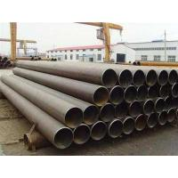Buy cheap API 5CT Longitudinal Steel Pipe for Oil Casing and Tubing Pipes product