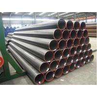 Buy cheap API5L PSL1 Longitudinal Line Pipe for Oil and Natural Gas Transportation product