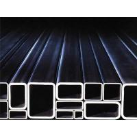 Buy cheap Seamless Steel Pipe Square Hollow Sections & Rectangular Hollow Sections product