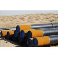 Buy cheap Geological Drilling Pipes product