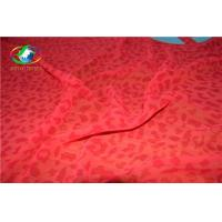 Buy cheap composite filament chiffon product