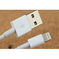 Buy quality Lighting USB cable|USB cable for Iphone 5|Lighting 8p USB cable|For Iphone 5s USB cable at wholesale prices
