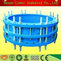 Buy cheap carbon steel dismantling joint product