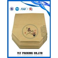 Buy cheap kraft paper coffee bags product