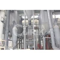 Buy cheap Kaolinite, kaolin grinding mill product