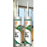 Buy cheap RT-677 Acetoxy Anti-fungal Silicone Sealant product