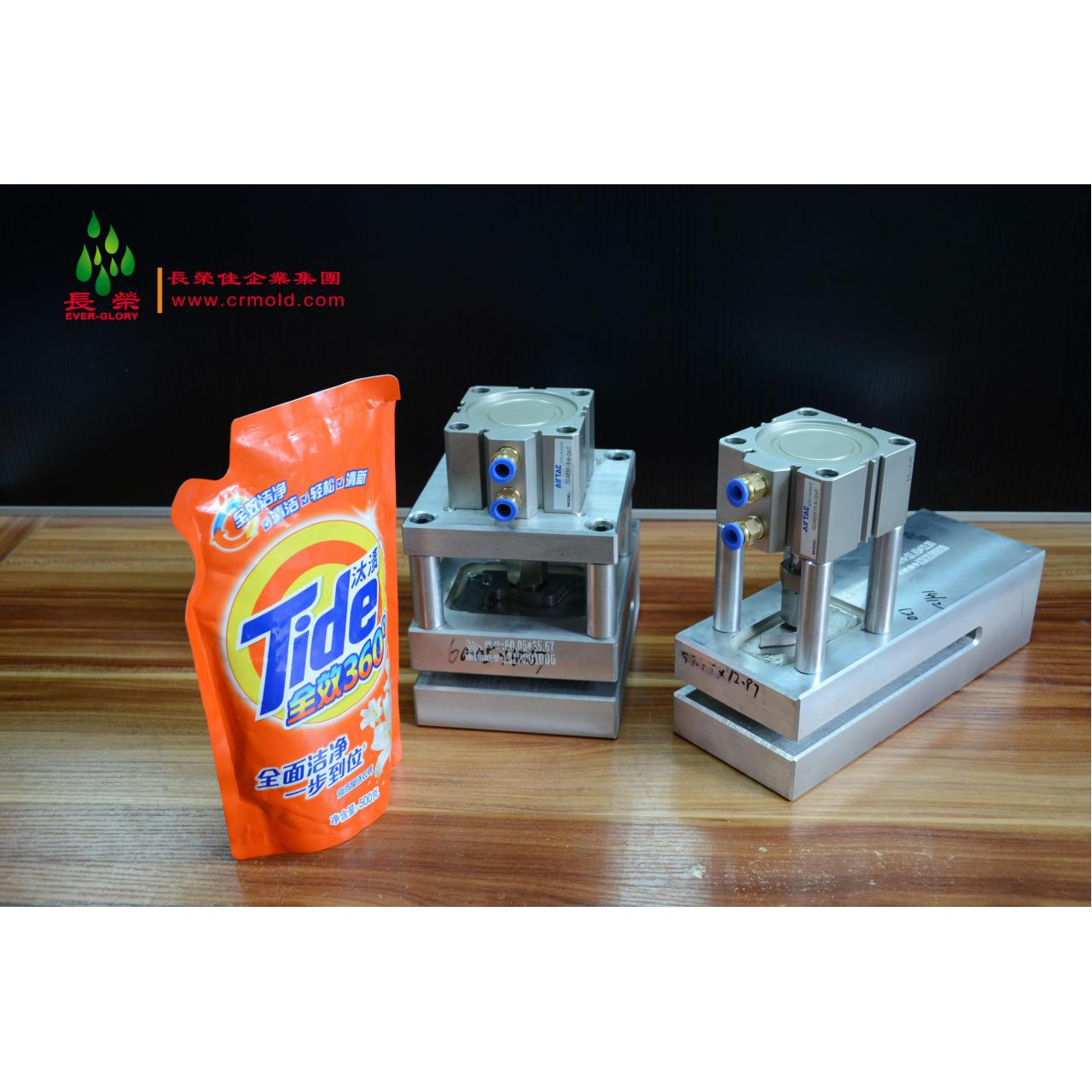 Proucts Special Shape Hole Puncher for Liquid Detergent Bag