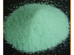 Quality Ferrous sulfate for sale