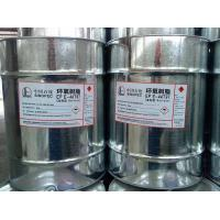 Solvent-type Epoxy Resin Manufactures