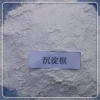 Buy cheap 7727-43-7 Barium Sulphate Precipitated for paint,ink,coating product