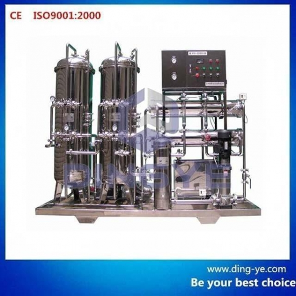 Quality Cup filling and sealing machine P-RO series for sale