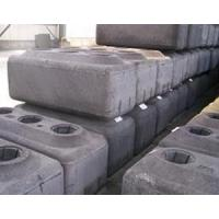 Buy cheap Pre-baked Anode Block from wholesalers
