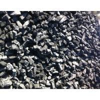 Buy cheap Metallurgical Coke from wholesalers